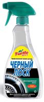 """WET'N BLACK ™ от Turtle Wax® Чернение резины """"Чёрный Лоск"""", спрей 500 мл"""