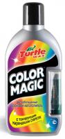 COLOR MAGIC PLUS Цветообогащенный полироль 500 мл + восковый карандаш (подарок)