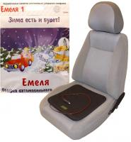 Подогрев сиденья Емеля-1 (без спинки)